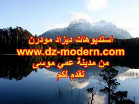 شرح طريقة معرفة الرصيد في الحساب البريدي الجاري Algérie Poste Consultation CCP