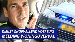 Politievlogger Jan-Willem | Dienst in een onopvallende politieauto in de omgeving Utrecht