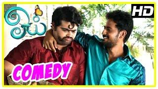 Oyee Tamil Movie | Comedy scenes | Geethan Britto | Eesha | Papri | Arjunan
