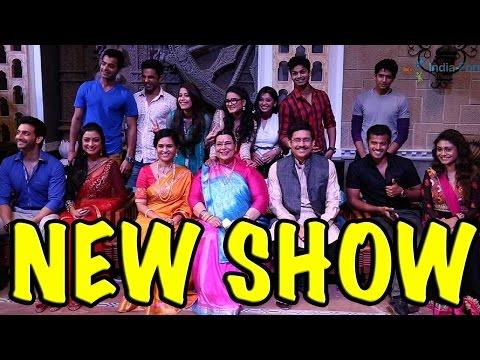 Launch Of Tumhi Ho Bandhu Sakha Tumhi video