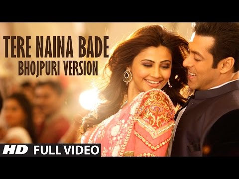 Tere Naina Bhojpuri Version | Jai Ho Full Video Song | Salman Khan, Daisy Shah thumbnail