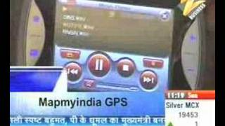 MapmyIndia Navigator on Gadgets and more