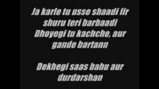 Leo Feat Yo Yo Honey Singh ~ Breakup Party(In the air) ~ Lyrics