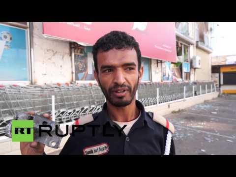 Yemen: Car bomb kills three at Iranian ambassador's residence