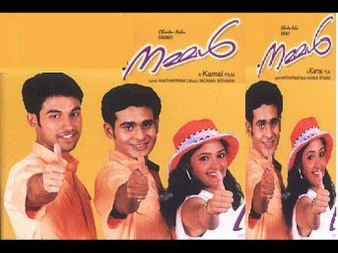 Nammal 2002 Full Malayalam Movie I Blockbuster Malayalam Movie video