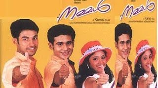 House Full - Nammal 2002 Full Malayalam Movie I Blockbuster Malayalam Movie