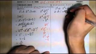 数Ⅱ 指数関数:標準問題