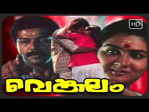 Shesham malayalam movie