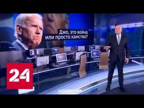 Беспомощная истерика США по отношению к России зашкаливает