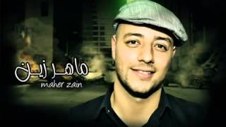 Download Lagu maher zaen nonstop religi Gratis STAFABAND
