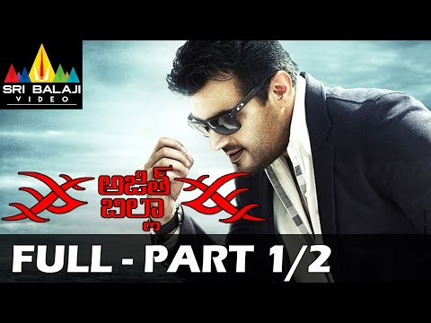 Ajith Billa Full Movie || Part 1 2 || Ajith Kumar, Nayanatara, Namitha video