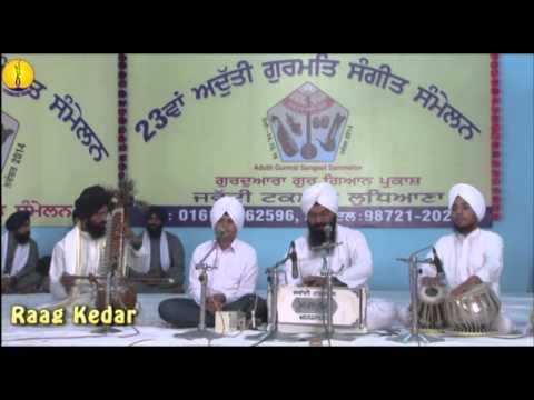 Raag Kedar : Prof  Kawardeep Singh ji : Adutti Gurmat Sangeet Samellan - 2014