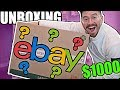 $1000 EBAY MYSTERY BOX UNBOXING!! *WE GOT SCAMMED??*