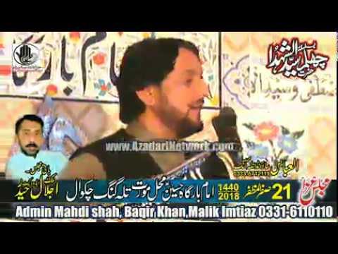 Zakir Iqbal bajar || Majlis 21 Safar 2018 Hussain Mahal Moorat ||