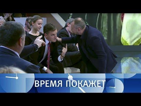 Украина нового формата. Время покажет. Выпуск от15.11.2017