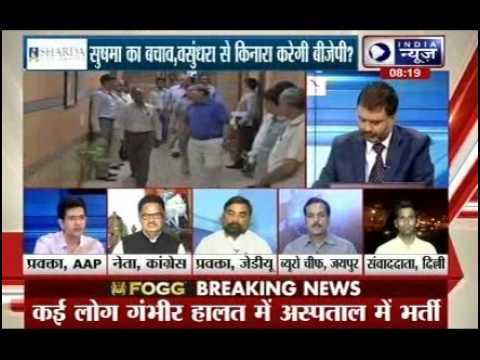 Tonight with Deepak Chaurasia: BJP may sack Vasundhara Raje for Lalit Modi links