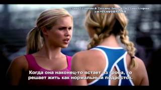 The Vampire Diaries S03 Rebekah Joins the Cheerleading Squad (RUS SUB)