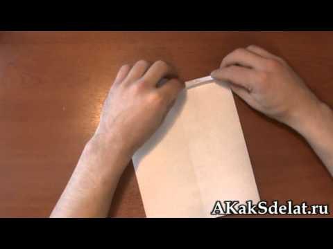 Как из бумаги сделать кошелек
