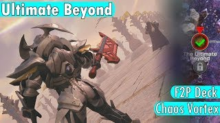 The Ultimate Beyond Chaos Vortex 35 - F2P No Supremes | Mobius Final Fantasy
