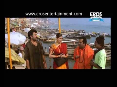 Sonali Bendre Chiranjeevi - Scene From Indra The Tiger video