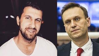 Амиран Сардаров о Навальном (ДНЕВНИК ХАЧА)