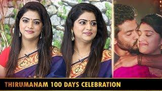 Thirumanam Serial Actress Shirin Interview
