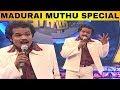 Madurai Muthu Comedy Collection | Episode 14 | Solo Performance | Asatha Povathu Yaru | மதுரை முத்து