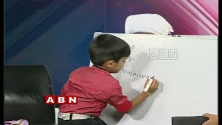 Wonder Kid Pratham Aditya About Rivers | Telanagana
