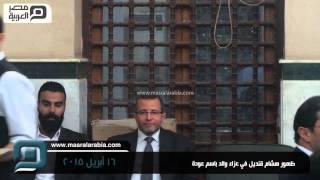 مصر العربية | ظهور هشام قنديل في عزاء والد باسم عودة