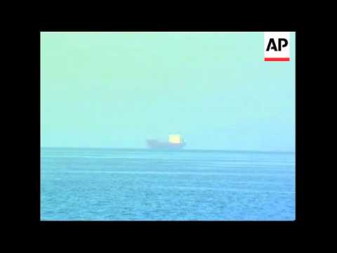 Japanese oil tanker fired on in suspected pirate attack, offshore GVs