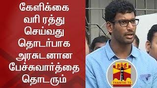 Vishal's Press Meet on 10% Local Body Entertainment Tax for Tamil films | FULL PRESS MEET