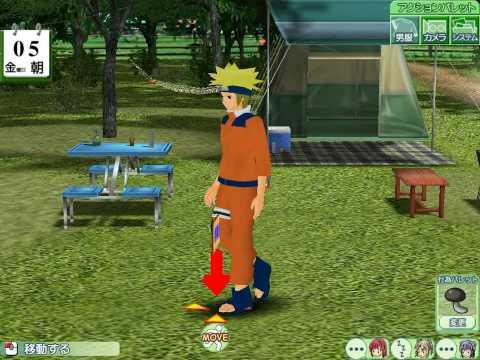 Naruto うずまきナルト @ふぉむメイト mod v1 Demo