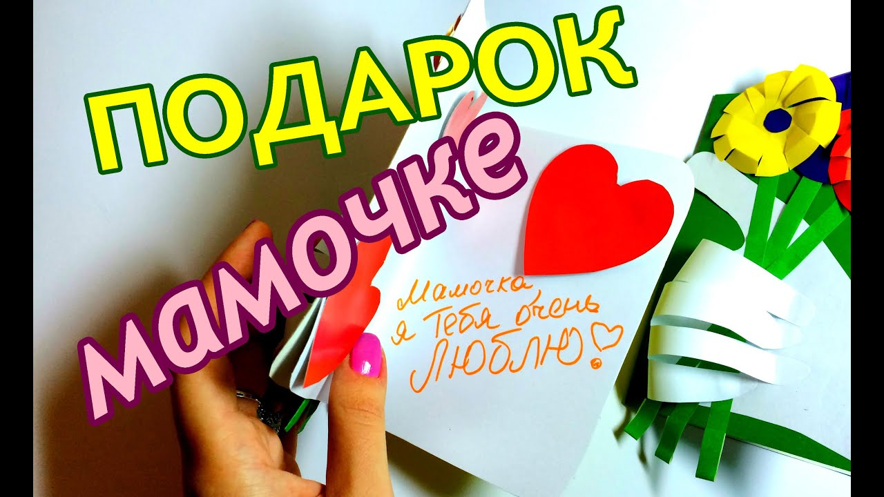 открытки с фотографиями своими руками