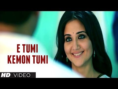 E Tumi Kemon Tumi Video Song | Jaatishwar (Bengali Movie) |...