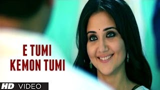 Bedroom - E Tumi Kemon Tumi Video Song | Jaatishwar (Bengali Movie) | Prasenjit Chatterjee, Swastika Mukherjee