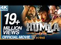 Humla The War (Eeshwar) South Indian Hindi Dubbed Full Movie || Prabhas Hindi Dubbed Full Movies