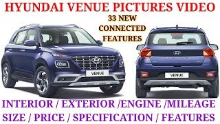 Hyundai venue full details | what is blue link technology