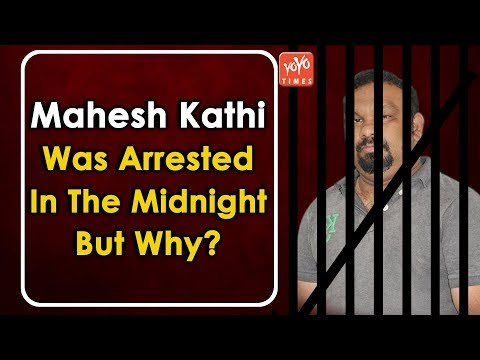 Mahesh Kathi Was Arrested In The Midnigth..But Why? | Hyderabad | Banjara Hills | YOYO Times