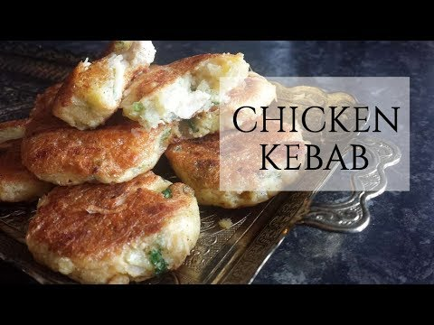 Ramadan Recipes: How To Make Chicken Kebab