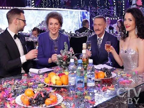 Анастасия Москвина и Александр Тиханович в программе «12 чудес в новогоднюю ночь»
