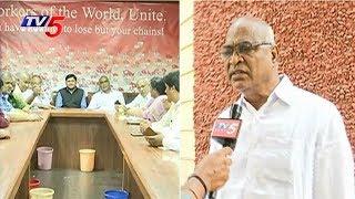 CPI Leader Chada Venkat Reddy Face To Face On Mahakutami