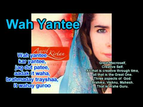 Amrit Kirtan - Wah yantee from the album Sacret circle