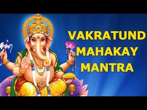 Vakratund Mahakay Mantra - Ganpati - Popular Sanskrit Devotional...