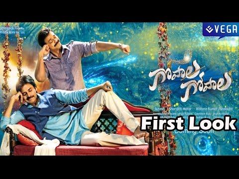 Gopala Gopala Movie First Look : Venkatesh, Pawan Kalyan : Latest Telugu Movie 2014 video
