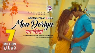 Mon Doriya | Adit | Papon | Dola | Abm Sumon | Sporshia | Official Music Video
