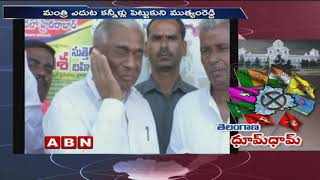 TRS Leader Harish Rao meets Former Minister Muthyam Reddy