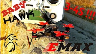 Emax Babyhawk-R Адская блоха! Лучший мелкоквадр.