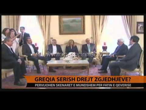 Greqia sërish drejt zgjedhjeve? - Top Channel Albania - News - Lajme