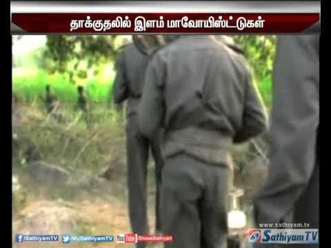 Maoists attack Dhanbad-Patna intercity express in Bihar - Sathiyam tv News