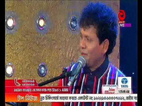 Nokul Kumar Biswas Letest Song 2014 video